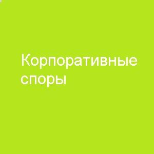 Адвокатское бюро Киев