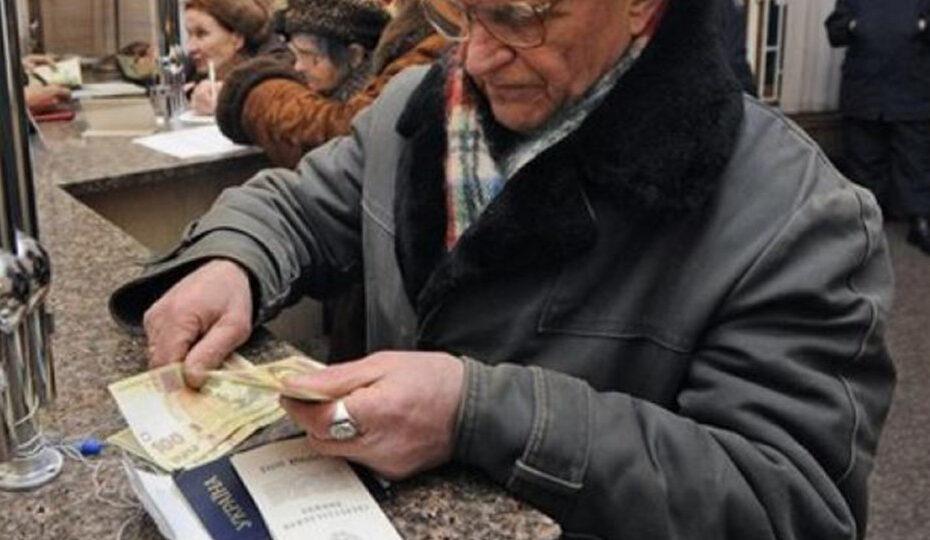 Незаконний перерахунок пенсії