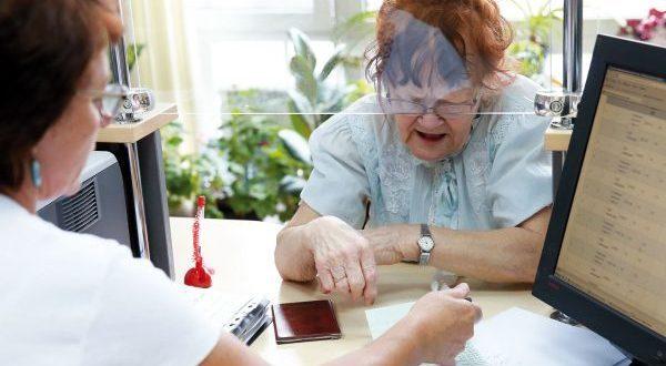 Порядок перевода пенсии