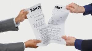 споры по договорам