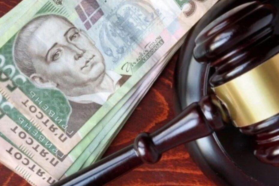 Адвокат погашення заборгованості