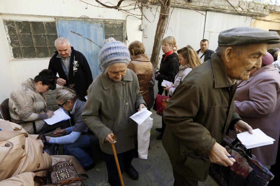 Незаконное ограничение пенсии