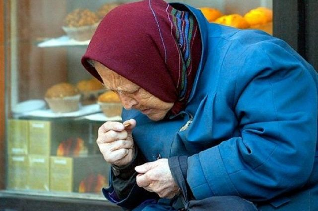 прекращена пенсия украина